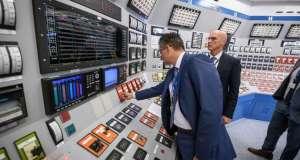 Nuclear Power Plant Slovenia