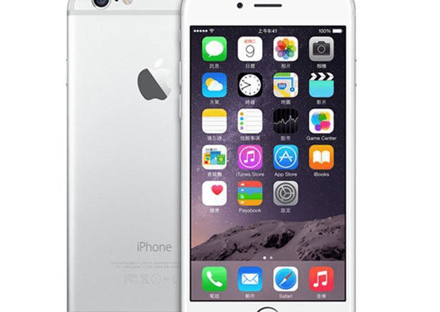 Where to buy refurbished iPhone in Canada