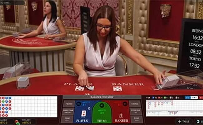 Things to Look for in a Live Dealer Baccarat Site