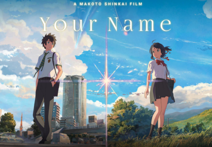 Image result for your name