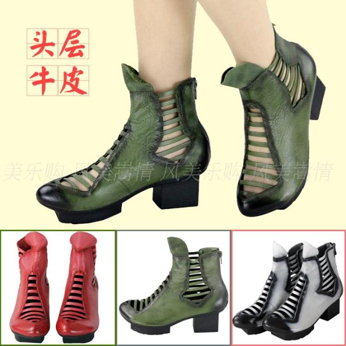taobao green shoes T2qQ5wXFRXXXXXXXXX_!!60113521