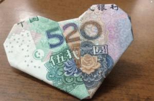 520 origami heart1431576087652_000