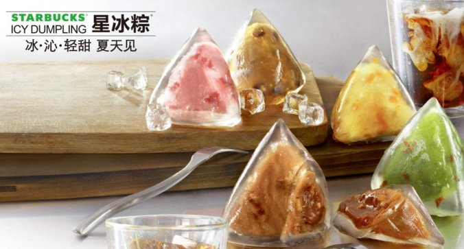 Starbucks Icy Dumplings
