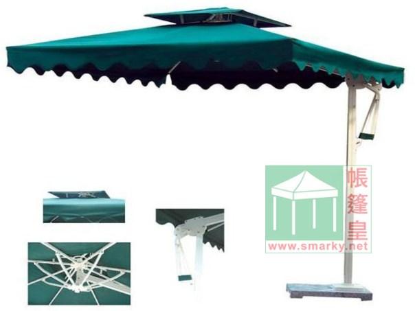 單邊庭院休閒傘d