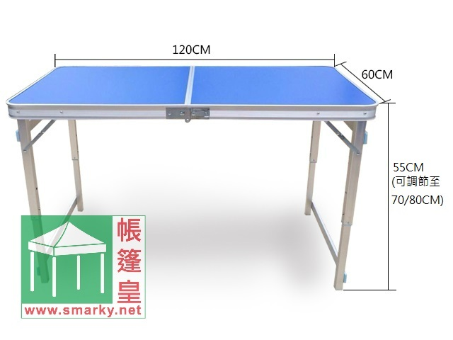 Picnic Table-LTS120方腳