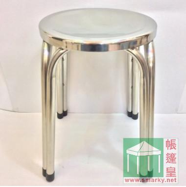 不銹鋼圓椅