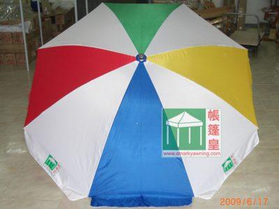 贊助太陽傘Umbrella-5色