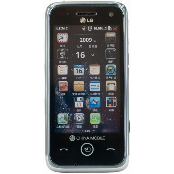 LG GW880 con oPhone Android en China