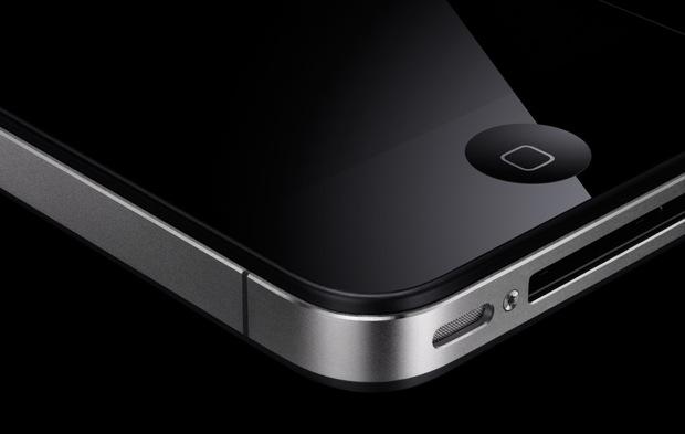 iPhone rumor