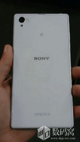 Sony Xperia Z1 filtrado