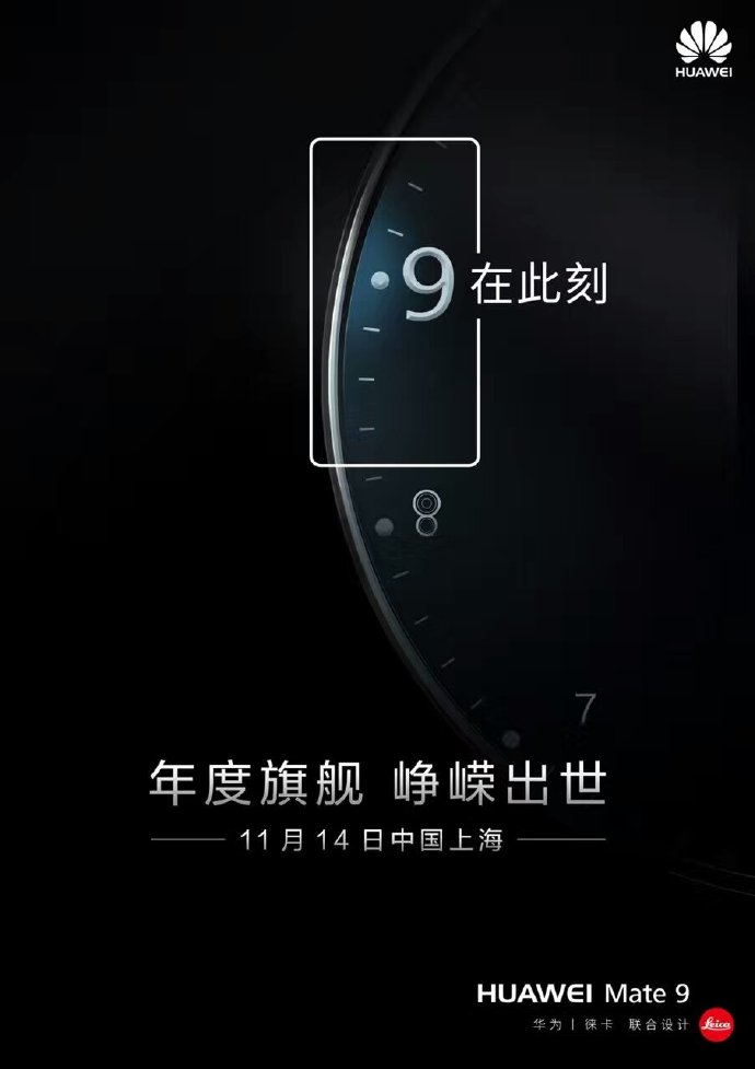huawei mate 9 china
