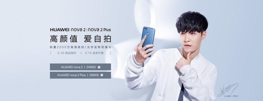 Imagen publicitaria de Vmall del Huawei Nova 2 Plus azul.