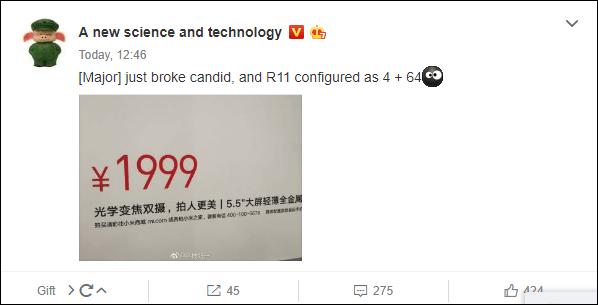 Captura del mensaje en Weibo sobre el Xiaomi X1.