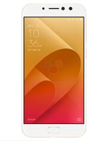 ASUS Zenfone 4 Selfie Pro dorado 2