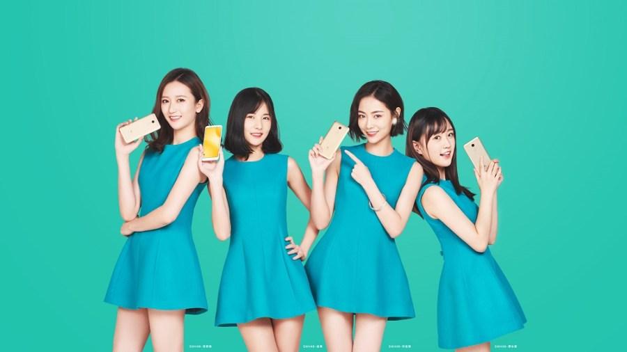 Render oficial publicitario del Xiaomi Redmi 5 y Redmi 5 Plus en color dorado.