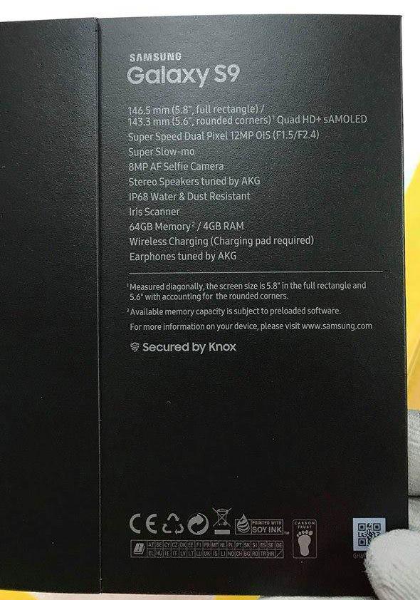 Fotografía filtrada del dorso del supuesto empaque del Samsung Galaxy S9.
