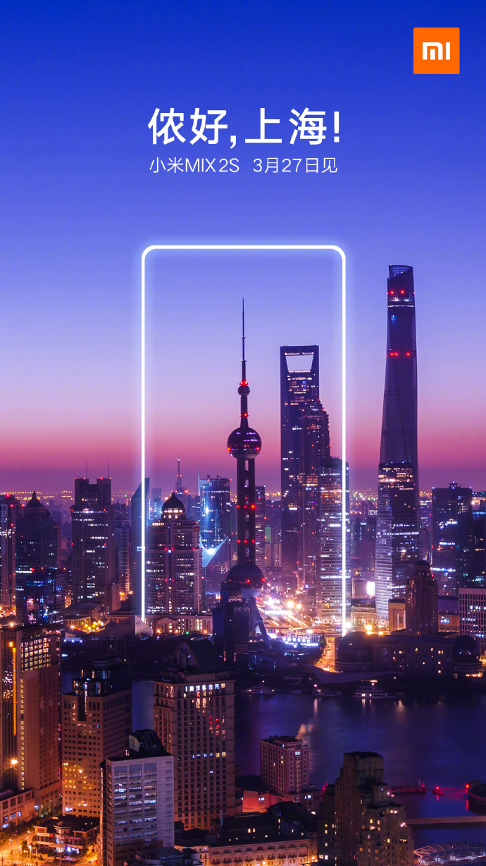 Invitación oficial al evento de presentación del Xiaomi Mi Mix 2S.