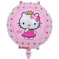 Balon Folie Hello Kitty, 45 cm