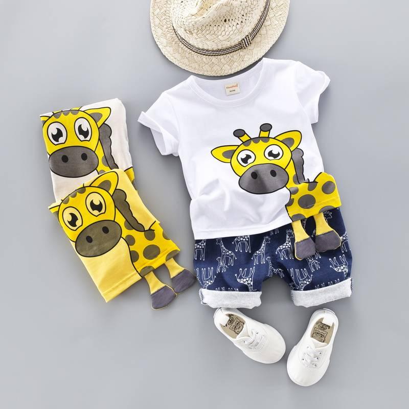 Giraffe Printed Clothing Set for Boys