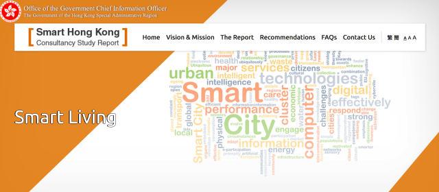 smart city hong kong landing page