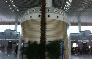 air terminal device Archives  Smartclima