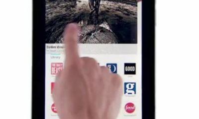 currents-screenshot