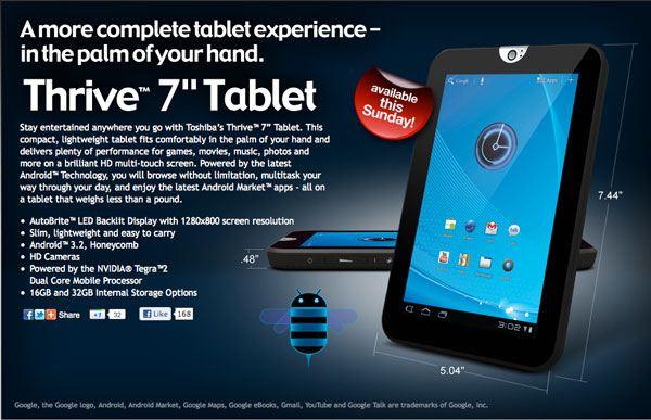 screen-shot-2011-12-10-at-11.01.14-am