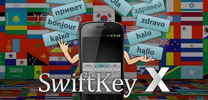 swiftkey x
