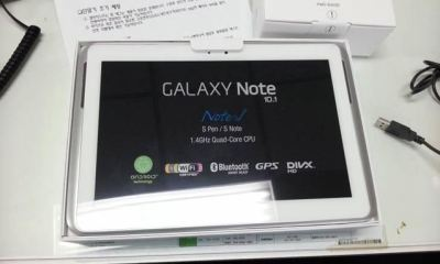 galaxy note 10.1 unboxing juli 12