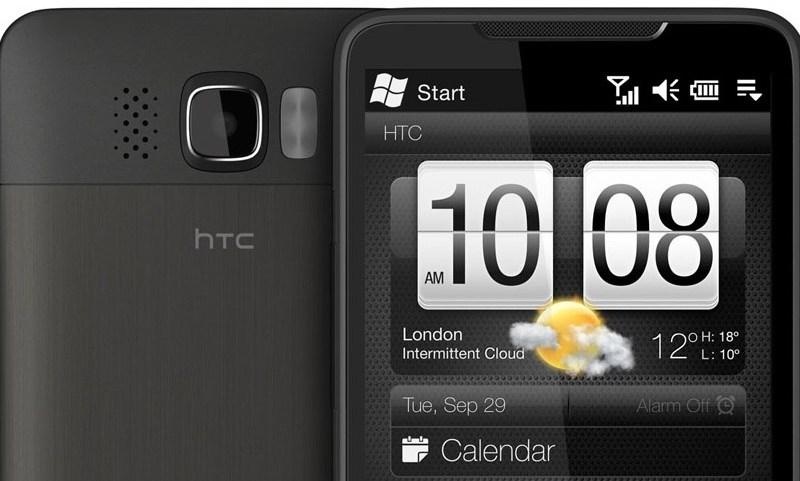 HTC HD2 Header