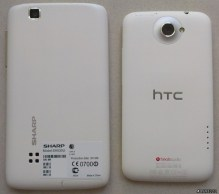 sharp-sh530u-android-smartphone-2-3