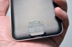 asus-padfone-2-2012-10-15-12