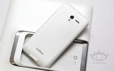 ASUS-PadFone-2-White-4-665x415