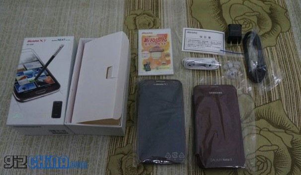 brown-samsung-galaxy-note-2-unboxing-photos-2