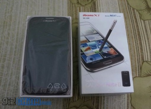 brown-samsung-galaxy-note-2-unboxing-photos1