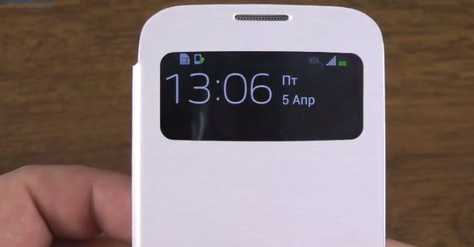 sviewcover-sgs4-video