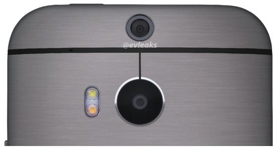 one 2014 kamera leak
