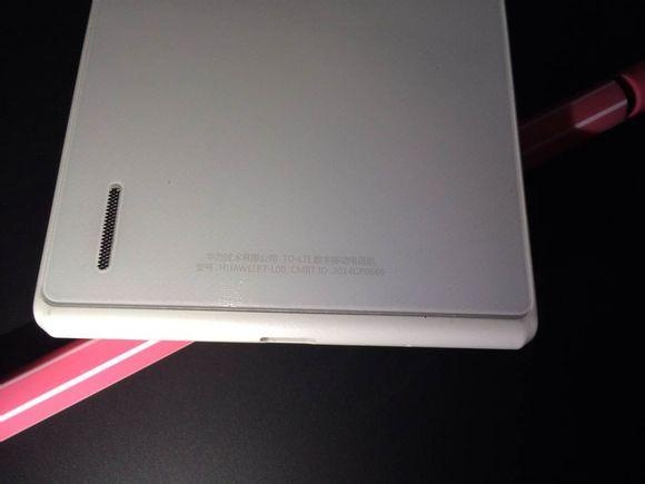 Leaked-Huawei-Ascend-P7-photos (4)