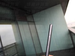New-real-life-photos-of-the-Oppo-R1C-surface (3)