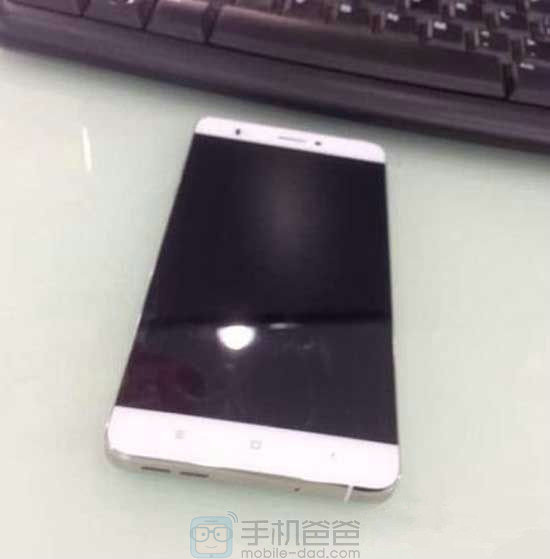 Xiaomi-Mi-5-allegedly-pictured-in-the-wild