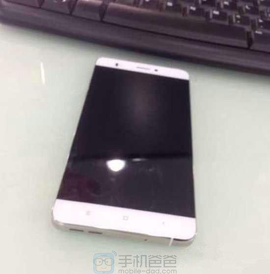 Xiaomi-Mi-5-allegedly-pictured-in-the-wild