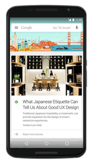 google now feedly