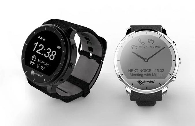 PEARL Smartwatch BW-350.sp