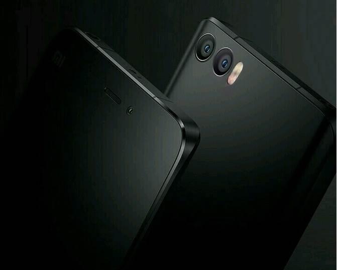 Xiaomi Mi 5s Teaser