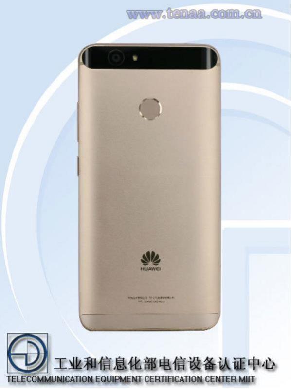 Huawei Mate S2 Leak TENAA (4)