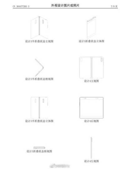 oppo-patent-faltbar-7