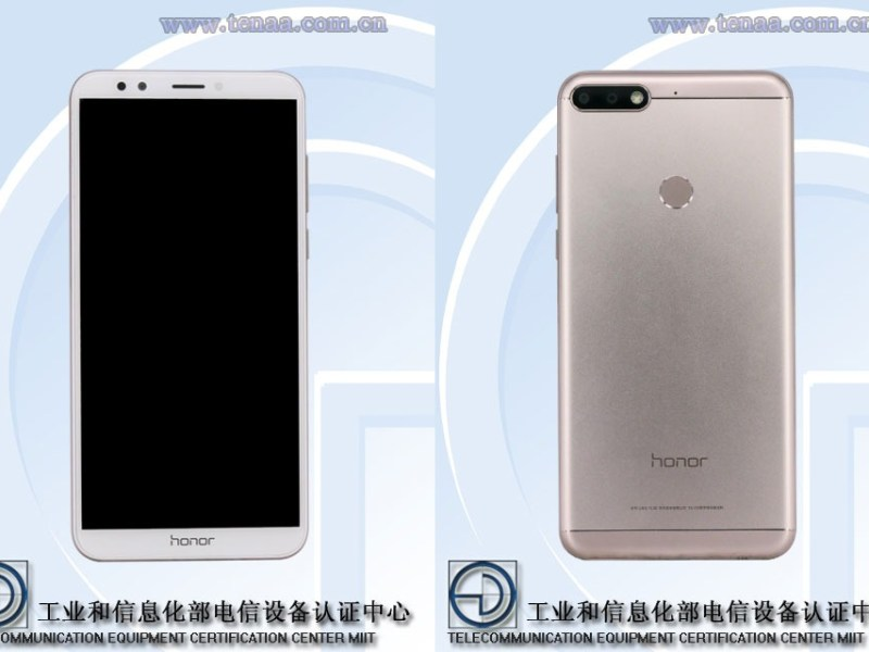 Honor 7C TENAA Header