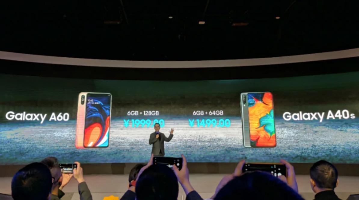 Neues Samsung Galaxy A60 ist jetzt offiziell