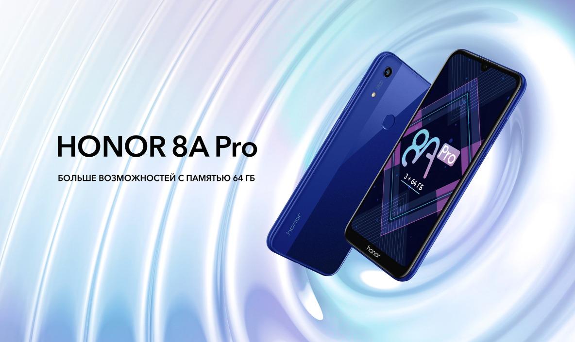 Honor 8A Pro vorgestellt: Kann etwas mehr