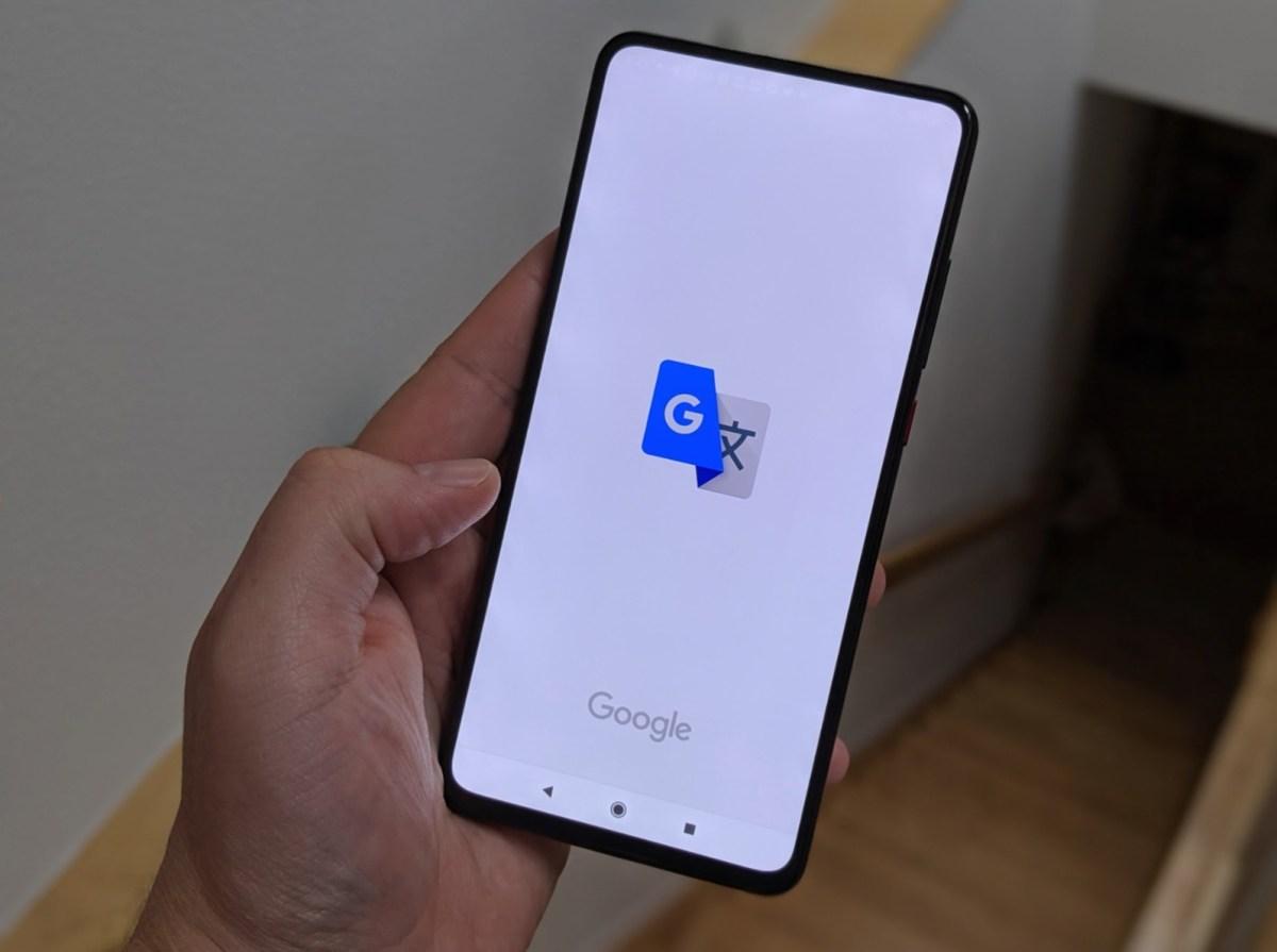 Google Übersetzer Logo Android App Header